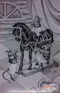 "Салфетка, хлопок, рисунок ""три мышки"", размер 60х40 см."