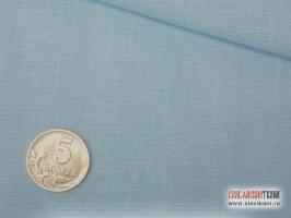 Поплин, хлопок, цвет голубой, ширина 220 см