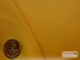 Сатин, хлопок,  цвет шафрановый, ширина 250 см