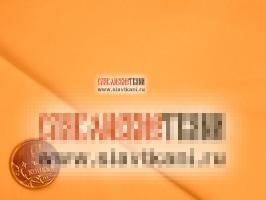 Сатин, хлопок,  цвет персиковый (крик жако), ширина 250 см