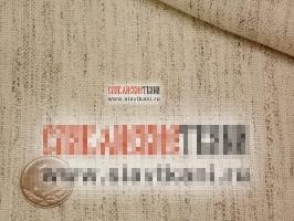 костюмная ткань, цвет суровый, ширина 148 см