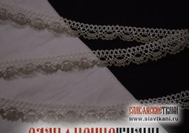 Кружево из льна, цвет:  белый, серый, ширина 20 мм,