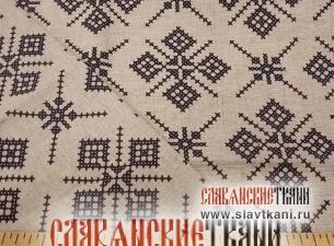 """Полотенце, хлопок/лён, цвет серый, рисунок """"народный орнамент, (к)"""", размер  45х70 см."""