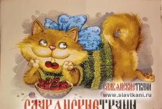"Декоративная наволочка, гобелен, рисунок ""Кошка с вишней"", 45х63 см."