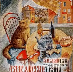 "Декоративная наволочка, гобелен, рисунок ""Завтрак"", 43х43 см."