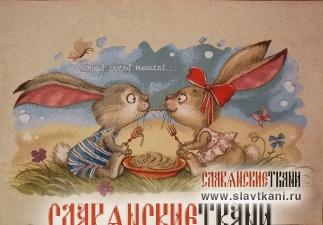 "Декоративная наволочка, гобелен, рисунок ""Завтрак"", 45х65 см."