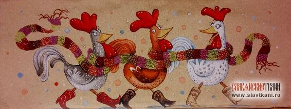 "Декоративная наволочка, гобелен, рисунок ""Три петушка в шарфике"", 83х30 см."