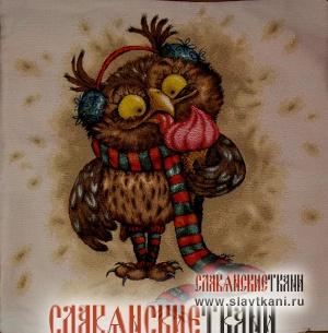 """Декоративная наволочка, гобелен, рисунок """"Сова с мороженым"""", 45х45 см."""