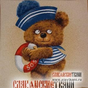 "Декоративная наволочка, гобелен, рисунок ""Медвежонок морячок"", 45х45 см."
