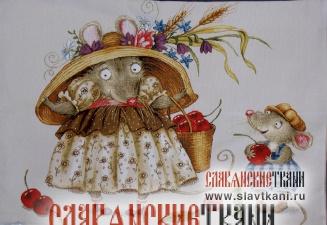 "Декоративная наволочка, гобелен, рисунок ""Мышки с вишней"", 44х64 см."