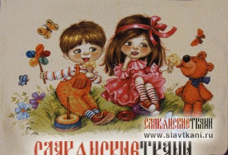 "Декоративная наволочка, гобелен, рисунок ""Антошка и Аня"", 45х65 см."