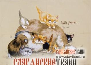 """Декоративная наволочка, гобелен, рисунок """"Семеро друзей"""", 44х63 см."""