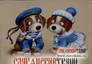 """Декоративная наволочка, гобелен, рисунок """"Собачки-Морячки"""", 44х63 см."""