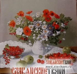 """Декоративная наволочка, гобелен, рисунок """"Полевые цветы с ягодами"""", 45х45 см."""
