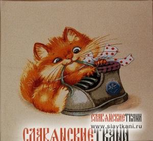 """Декоративная наволочка, гобелен, рисунок """"Рыжий котёнок с ботиком"""", 45х45 см."""