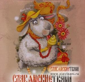 """Декоративная наволочка, гобелен, рисунок """"Модная овечка"""", 45х45 см."""