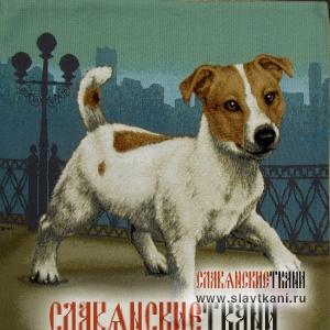 """Декоративная наволочка, гобелен, рисунок """"Пёс с мячиком"""", 44х44 см."""