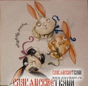 "Декоративная наволочка, гобелен, рисунок ""Три  зайца"", 45х45 см."