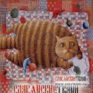 """Декоративная наволочка, гобелен, рисунок """"Кот на лоскутном одеяле"""", 45х45 см."""