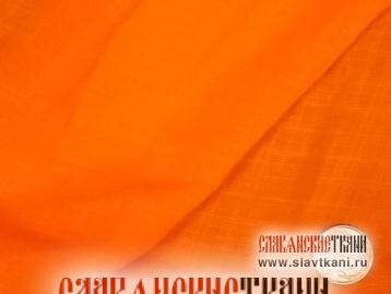 хлопок, цвет оранжевый, ширина 150 см