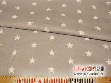 """Бязь, хлопок, рисунок """"белые звёзды на сером"""", ширина 150 см"""