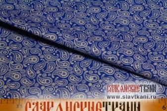 """Бязь, хлопок, рисунок """"восточный огурец, маленький, белый на синем"""", ширина 150 см"""