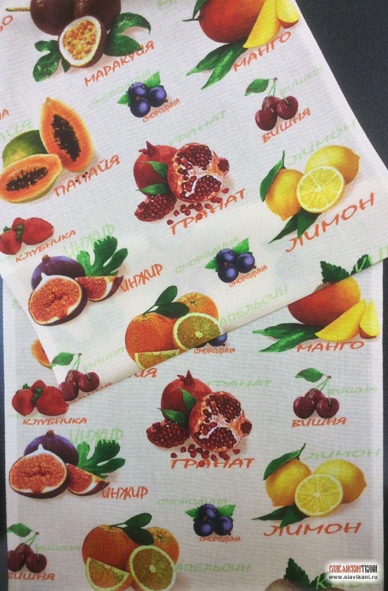 Ткани с рисунками фруктов