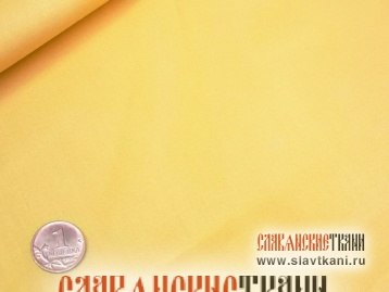 Сатин, хлопок,  цвет золотистый, ширина 250 см