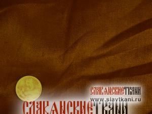 Лён, сатин, цвет коричнево-бронзовый, ширина 160 см