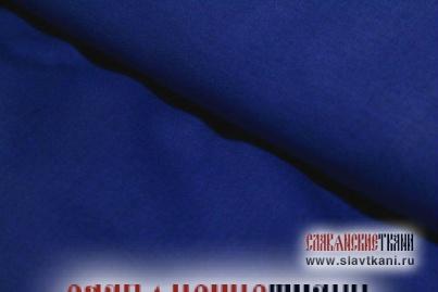 Лён, цвет васильковый, ширина 150 см